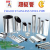 AISI Stainless Steel Pipe 201, 304, 316 Grade