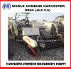 World Combine Harvester Dr85