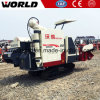 Rice Harvester with Axial Flow Threshing System