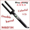 M601h Unique Double Barrel LCD Display Hair Curler