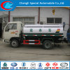 5cbm Drink Water Distribution Water Tanker Truck
