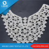 Neck Lace Embroidery Trim Cotton Lace
