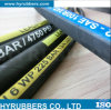 High Pressure Flexible Rubber Hose with R2 2sn Hose