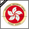 Souvenir Coin for Hong Kong Regional Security Office (BYH-10799)
