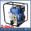2inch Power Diesel Water Pump with Best Price!