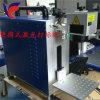 Portable Desktop Mini Fiber Laser Engraving Marking Machine 20W, 30W