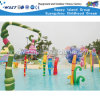 Kids Funny Game Water Park Playground (A-07301)
