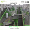 Dura-Shred Rubber Mulch Machinery for Waste Tire