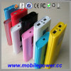Portable Mobile Phone Charger (JYY-S23)