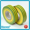 PVC Electrical Tape (Vinyl Tape)