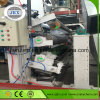 Full Automatic Thermal Paper Coating Machine in Paper Paint