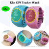Multi Luanguage Kids GPS Watch Tracker with Sos Function (D12)