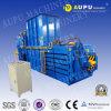 Epm-80 Aupu Automatic Horizontal Coconut Fiber Press Machine China Supplier