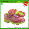 Cheap Infant Sport Shoes