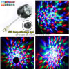 2 in 1 USB Lamp with Stage Light LED Rotating Projection Effects Light