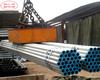 Lifting Electro Magnet for Steel Pipe (MW29)