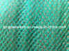 Knotless Fishing Cage Fingerling Net