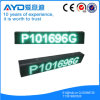 Outdoor Single Color LED Display Panel (P109616G)