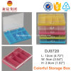 6 Compartment Colorful Plastic Box