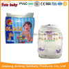 Ultra-Thin High Absorbent Baby Diaper Pampering Diaper Manufacturer