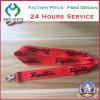 Promotional Advertising Screen Print Giveaway Strap, Lanyard Directly Manufacturer