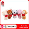 Customized Valentine Heart Soft Plush Toy Doll Stuffed Animal Toy
