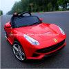 Popular Four Wheel Mini Electric Kids Car