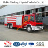 11ton Isuzu Fire Fighting Truck Euro4