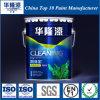 Hualong Algae Easy Wipe Semi Matt Interior Wall Paint