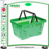 European Style Double Handle Plastic Shopping Baskets