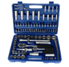 "108 PCS 1/4"" 1/2 "" Dr. Sockets Set"