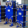 Manufacture of Popular Plate Heat Exchanger Calcalator From Smartheat. Inc Nasdaq Public Company