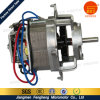 AC Mouliex Motor for Mixer Armature