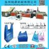 Non Woven T-Shirt Bag Making Machine Price