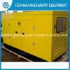 Silent 29kw 36kVA Diesel Generator