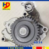 Oil Pump 6D31 / 6D34 for Mitsubishi (MEe013203)