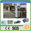 Kraft Paper Bag Production Line Bottom Gluing Machine