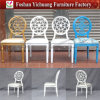 Modern Home Round Back Event Party Chair Wedding (YC-D229)