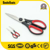 8′′stainless Steel Separable Kitchen Scissors