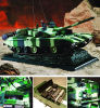 Die-Cast Model Main Battle Tank (DY6699)
