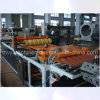 Plastic PVC Wavy Sheet/Board Extrusion Machine (T65/33-1800)