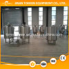 500L Yeast Propagation Tank/Draft Beer Brewery Machine