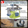 Poultry Feed Mill Equipment (RGKL-003)