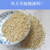 80 acoplamiento Walnut Shell Powder para Cosmetic Industry
