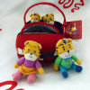 Plush Tiger Family Toy Set
