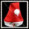 Christmas Present Hat-02
