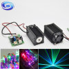 Low Cost High Power Blue 450nm 1.6W DOT Laser Module