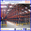 Warehouse Storage Drive in Racking for Store Goods (EBIL-GTHJ)