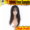 High Density Bob Virgin Brazilian Hair Wigs Silicone for Wig Making