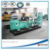 50Hz Yuchai Diesel Engine 40kw/ 50kVA Diesel Generator Set